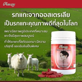 Review รกแกะ AUSWAY Sheep Placenta