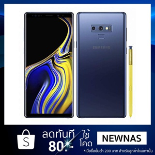 Review Samsung Galaxy Note9  512GB