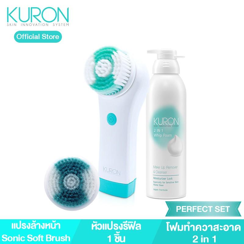 [Perfect Set] - Kuron แปรงล้างหน้า Sonic Soft Brush รุ่น KU0118 (แปรง+หัวแปรง+Whip Foam 2in1) kuron