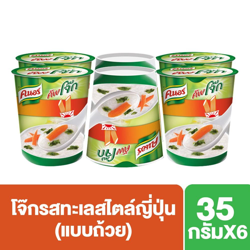 คนอร์ คัพโจ๊ก แบบถ้วย ทะเลสไตล์ญีปุ่น (35 กรัม x แพ็ค 6) Knorr UNILEVER