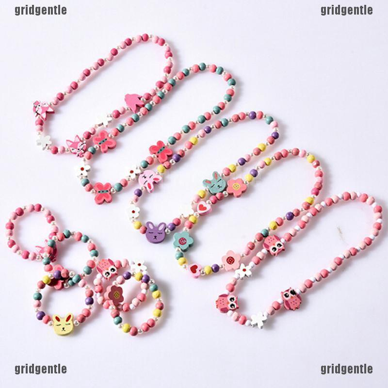 Review 【grid】 1sets Wooden beaded cartoon animal necklace girl party supply gift 【g】