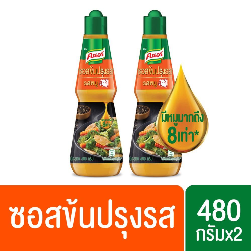 คนอร์ ซอสข้นปรุงรสหมู 480 กรัม (2 ขวด) Knorr Liquid Meaty Pork 480 G (2 bottles) UNILEVER