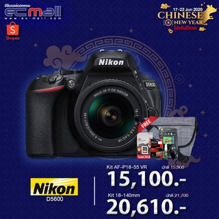 Nikon Camera D5600 Kit AF-P18-55 VR (Black) (ประกัน EC-