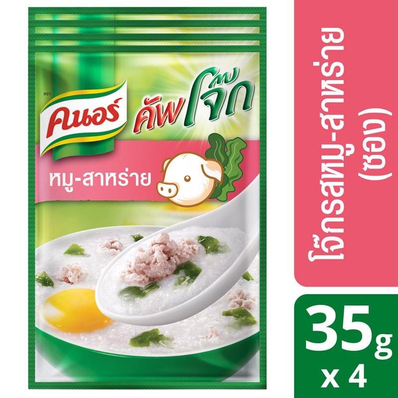 คนอร์ คัพโจ๊ก ชนิดซอง รสหมูสาหร่าย (35 กรัม x แพ็ค 4) Knorr UNILEVER