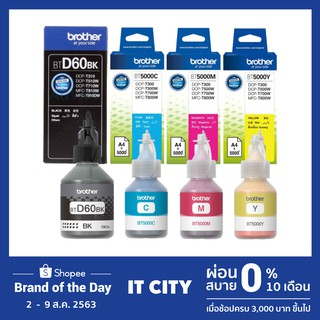 BROTHER INK Cartridge BT-D60BK+BT-5000 C+M+Y หมึกพิมพ์