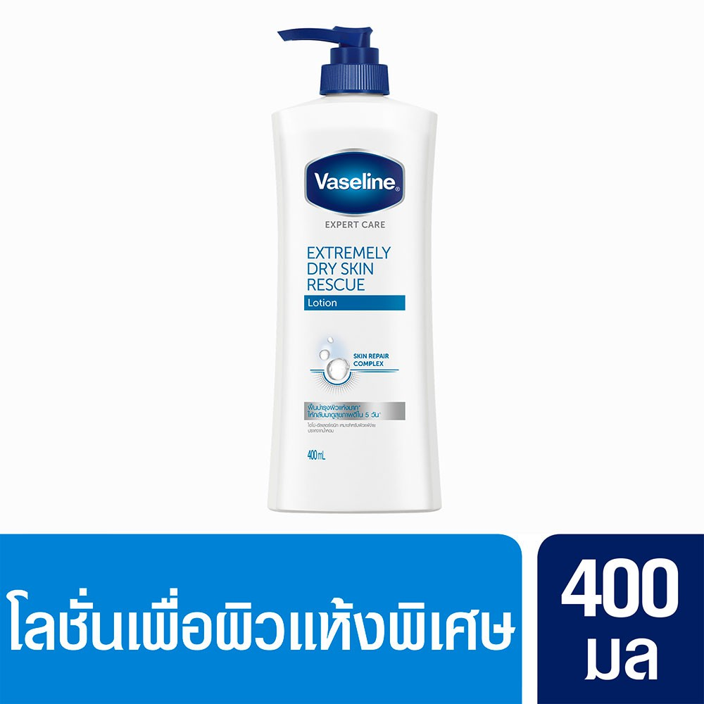 Vaseline Extremely Dry Lotion Pump 400 ml. UNILEVER