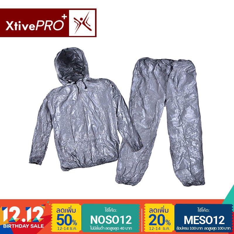 XtivePro - Fat Burner Sauna suit ชุดซาวน่าสลายไขมัน สีเงิน/สีดำ ฟรีไซส์