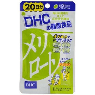 Review DHC Meriroto 20 Days