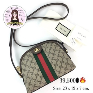 Review Gucci Ophidia Shoulder Bag