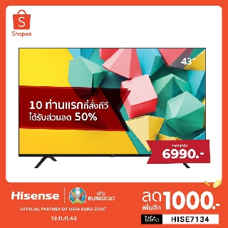 Hisense 43E6F  Smart 4K Ultra HD TV  43 นิ้ว 2020