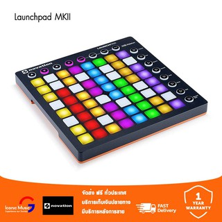 Review MKII Novation Launchpad Ableton Live Controller with 64 RGB Backlit Pads (8x8 Grid) รับประกัน 1 ปี