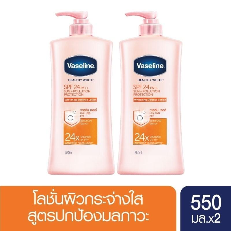 Vaseline Healthy White SPF 24 PA++ Lotion 550ml (2 pcs) UNILEVER