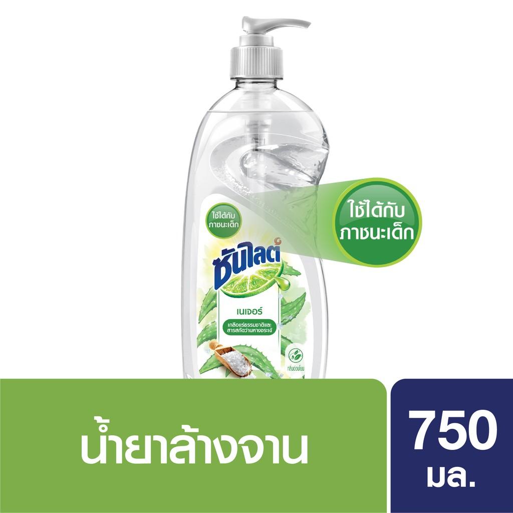 ซันไลต์ เนเจอร์ น้ำยาล้างจาน แบบปั๊ม 750 มล. Sunlight Nature Dish Washing Liquid Pump 750 ml. UNILEV