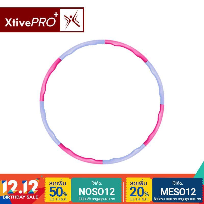[ส่งฟรี] XtivePro Hula Hoop ฮูล่าฮูป ห่วงโฟม บริหารหน้าท้อง หุ้มโฟม NBR แบบลูกคลื่น วงใหญ่ 100 ซม.