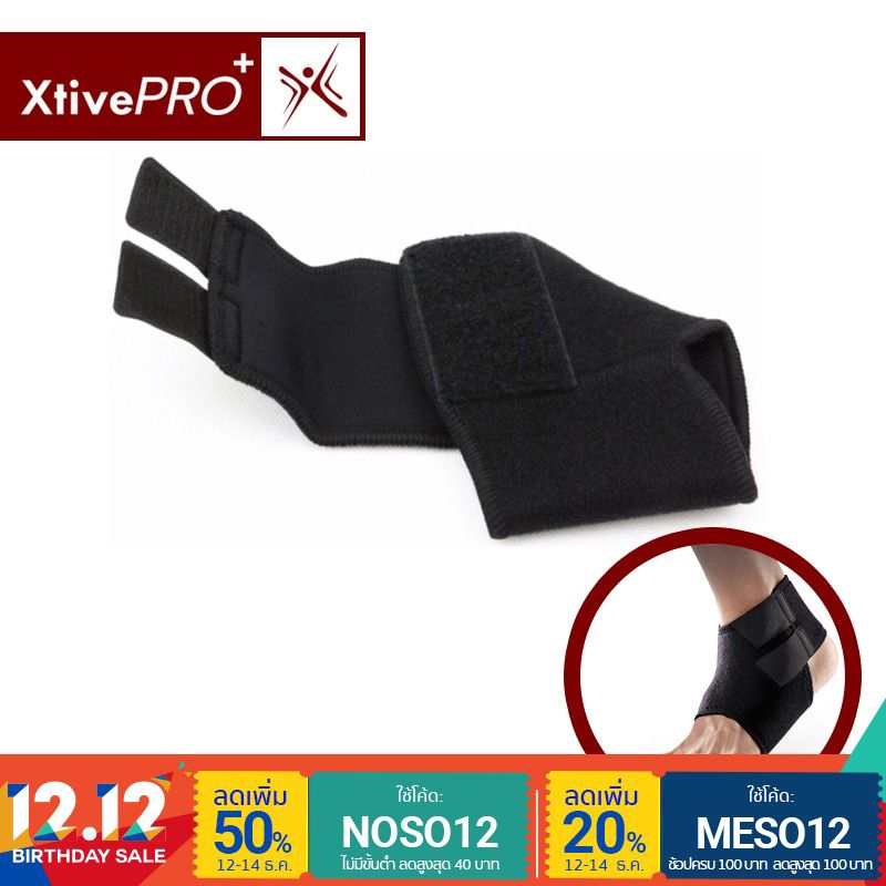 XtivePro Ankle Support ผ้าพันข้อเท้า ผ้ารัดข้อเท้า พยุงข้อเท้า สำหรับ เล่นกีฬา