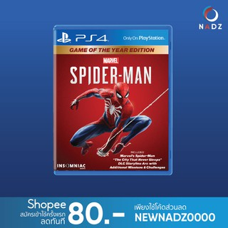 PlayStation 4 : Marvel's Spider-Man Game of the Year Edition (R3) Eng