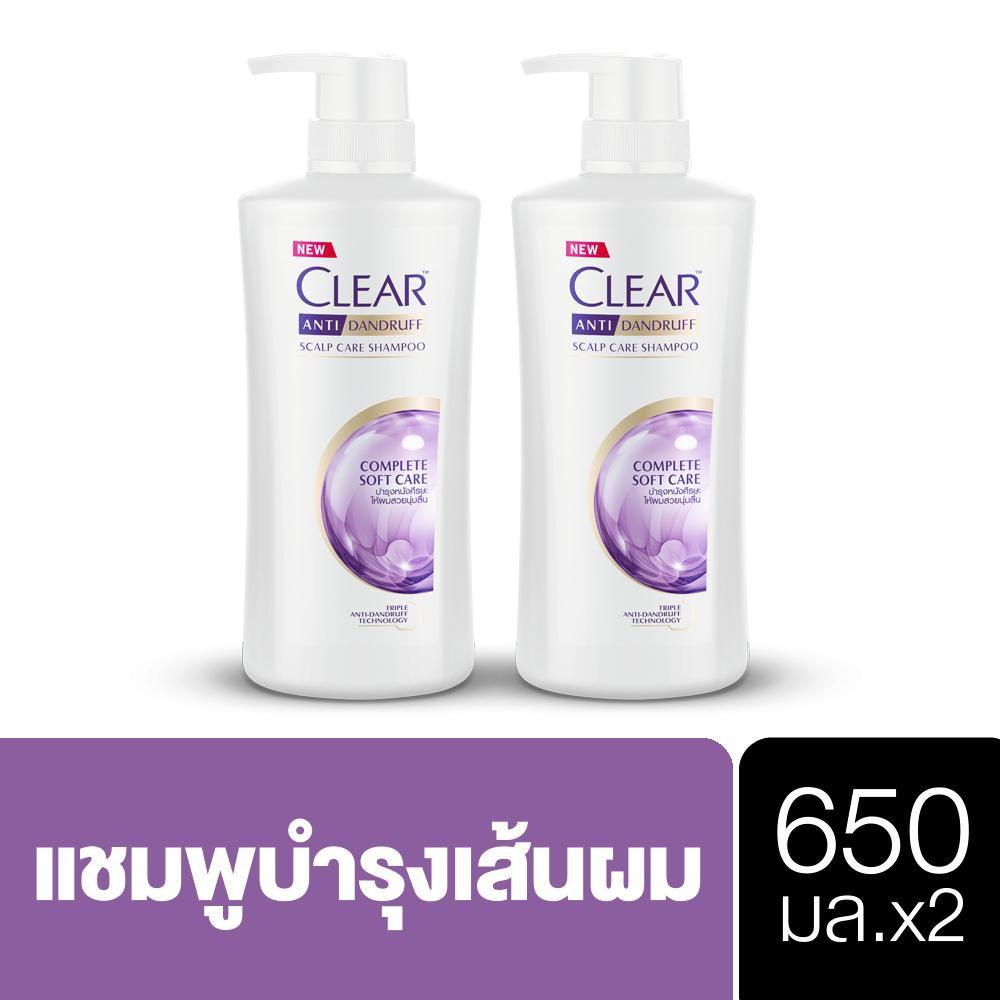CLEAR Shampoo Complete Soft Care (Purple) 650 ml (2 Bottles) เคลียร์ แชมพู ผมนุ่มลื่นเงางาม (สีม่วง)