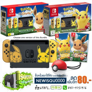 Nintendo Switch Pokemon Let's Go  Pikachu! or Eevee Limited Edition B
