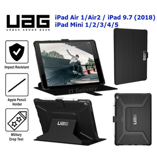 Review เคส UAG iPad mini 1/2/3/4/5/iPad Air 2/Air 1/New iPad 2018/iPad Pro 9.7