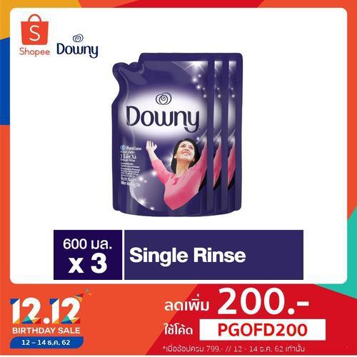 Downy Liquid 600ML x3 Single rinse REFILL 3 ถุง p&g