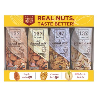 Review 137 Degrees Healthy Nut Milk Set