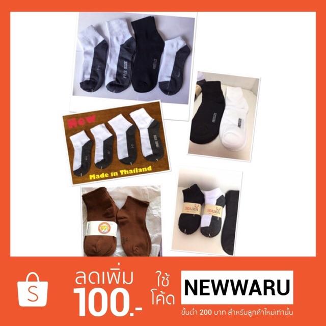 399b6518b8c74 ห้ามพลาดอย่างแรง ถุงเท้านักเรียน งานไทยแท้ใช้เส้นใยด้ายคุณภาพดีเหนือ ...