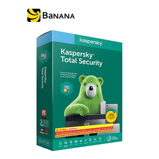 Kaspersky Total Security 2020 1 Device by Banana IT