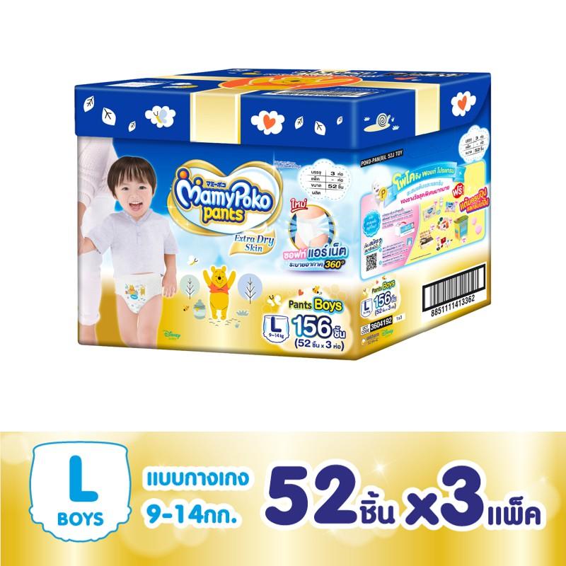 MamyPoko กางเกงผ้าอ้อม Extra Dry Toy Box (Boy) ไซส์ L 52 x 3 ห่อ