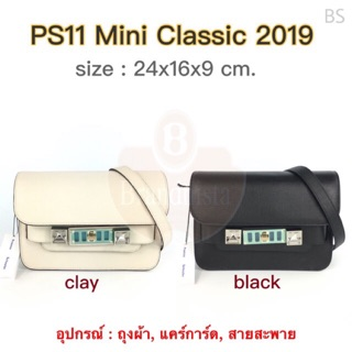 Review ★ NeW ★ PS11 Mini Linosa Satchel