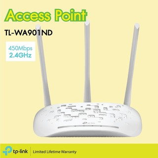 TP-Link TL-WA901ND (450Mbps Wireless N Access Point)