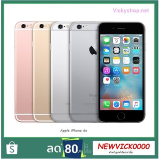 Review Apple iPhone 6S 16GB (Refurbished) ฟรีเคส+ฟิล์ม