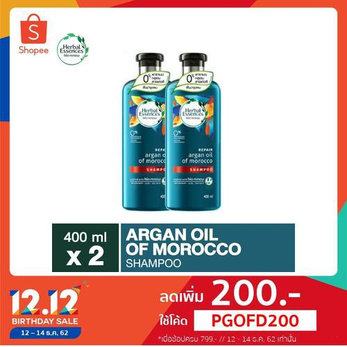Herbal Essences Argan Oil of Morocco Shampoo 400ml เฮอร์บัลเอสเซนท์แชมพูอาร์กานโมรอคโค400มล X 2 p&g