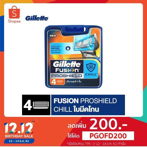 Gillette Fusion Proshield ยิลเลตต์ ฟิวชันโปรชิลล์ ชิลล์ ใบมีดโกน แพ็ค 4 p&g