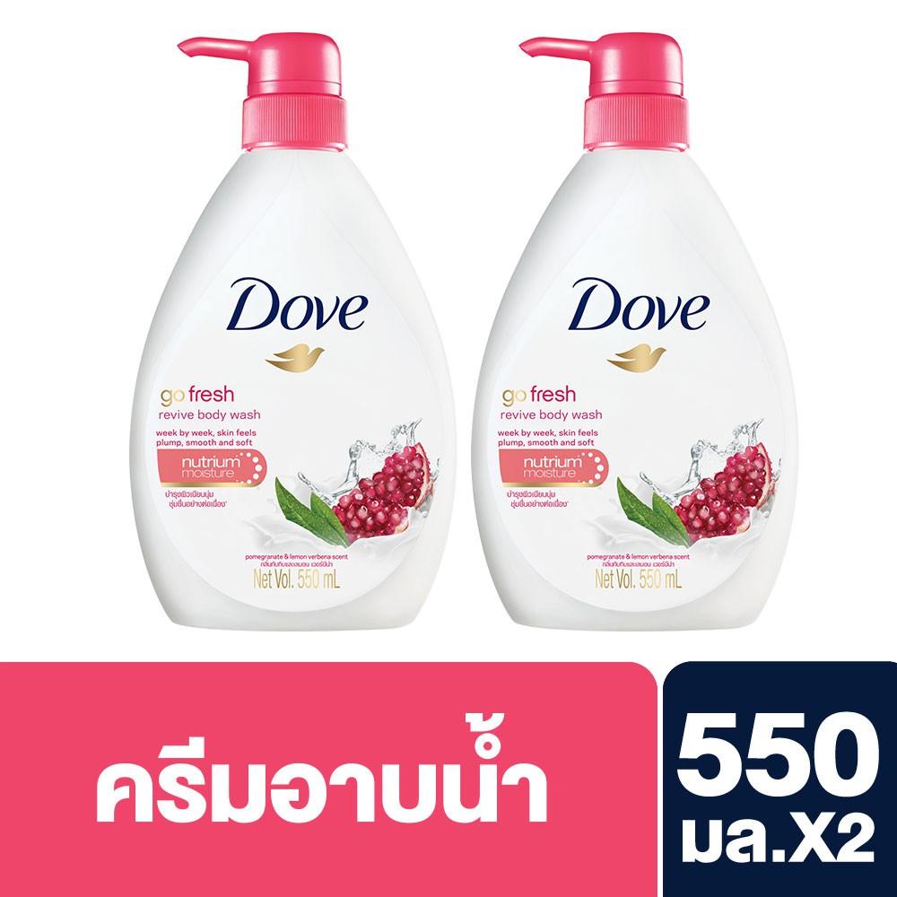Dove Liquid Soap Go Fresh Revive Red 550 ml (2 pcs) UNILEVER