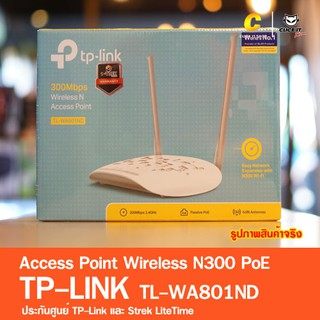 Access Point TP-LINK (TL-WA801ND) Wireless N30