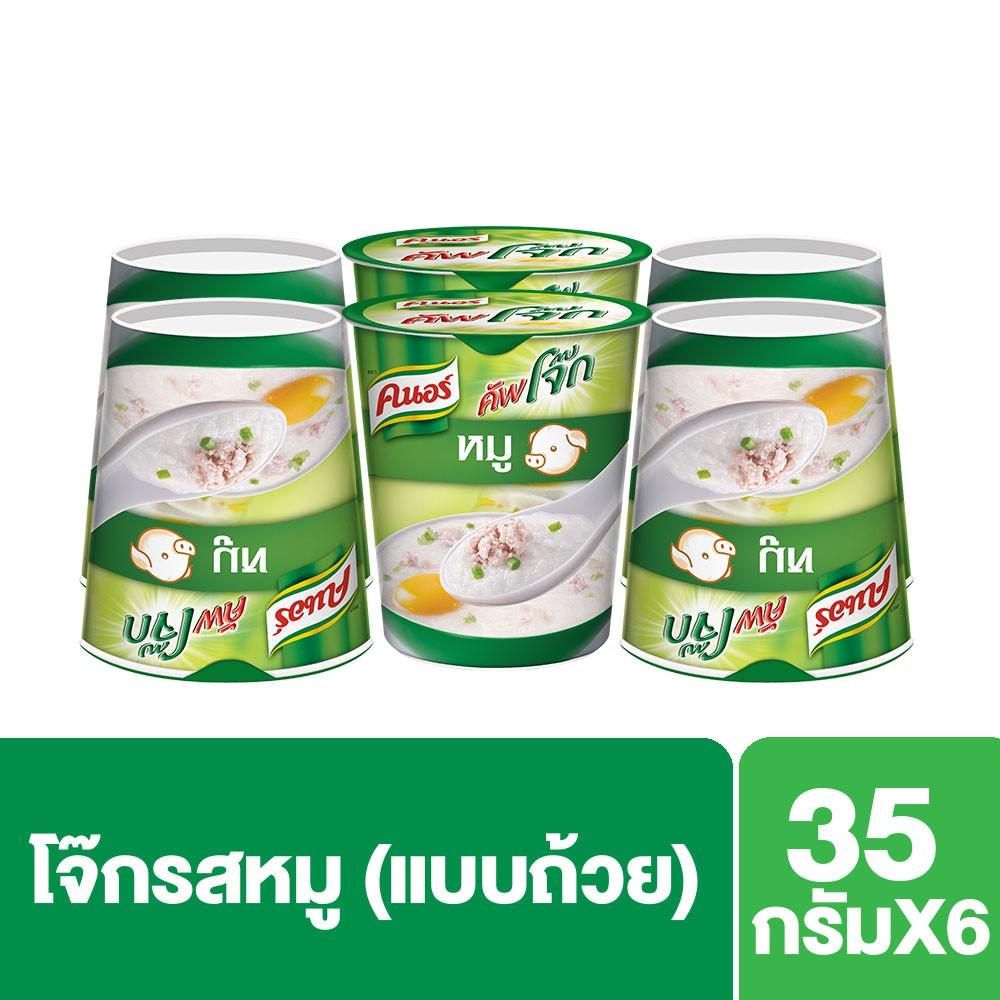 คนอร์ คัพโจ๊ก แบบถ้วย รสหมู (35 กรัม x แพ็ค 6) Knorr UNILEVER