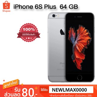 Review Apple iPhone 6s Plus 64GB