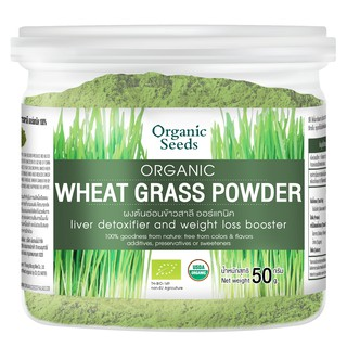 Review Organic Wheat Grass Powder 50g (Superfood)
