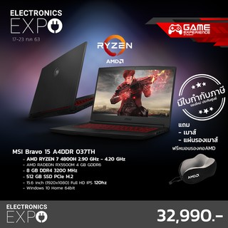 MSI GAMING NOTEBOOK Bravo 15 A4DDR 037TH