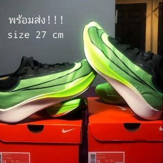 Review Nike Zoom Fly 3 ของแท้ 100%