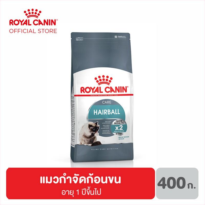 Royal Canin Hairball Care อาหารแมวโต กำจัดก้อนขน 400 กรัม