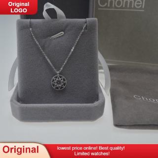 2020 Singapore chomel necklace official website single diamond star compass pendant female choker