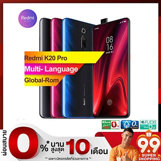 Review Xiaomi Redmi K20 Pro Snapdragon 855 48MP Rear Camera Pop-up Front Camera 4000 mAh 6GB ram 64GB rom