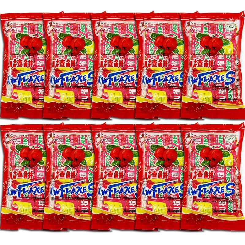 Haw flakes เซียงจาหลอด (บ๊วยแผ่น) 85 กรัม (สินค้ามีอย.ไทย) จัดเซ็ต 10 ห่อ