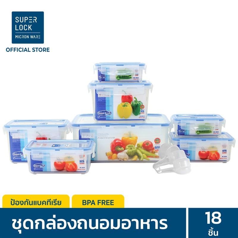 Super Lock กล่องถนอมอาหาร รุ่น 6817 กล่องป้องกันแบคทีเรีย BPA Free เข้าไมโครเวฟได้ รวม 18 ชิ้น (7 กล