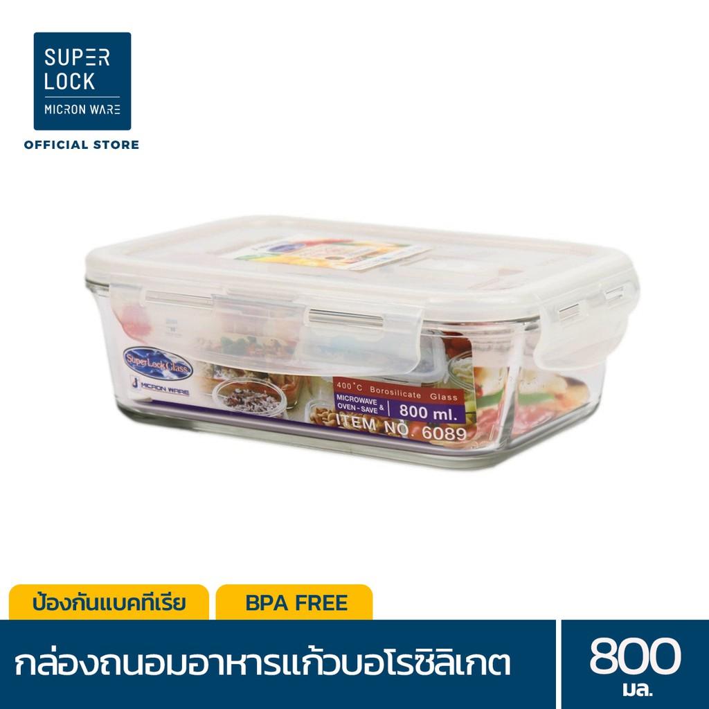 Super Lock กล่องถนอมอาหารแก้ว ทรงผืนผ้า รุ่น 6089 800 มล. ป้องกันแบคทีเรีย BPA Free เข้าไมโครเวฟได้