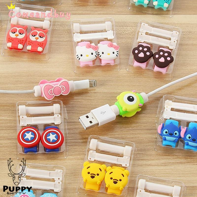 Comeandbuy Creative Cute Cartoon Mobile Phone Data Line Protective Line Prot