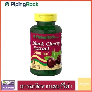Review Black Cherry, 1400 mg, 120 Capsules