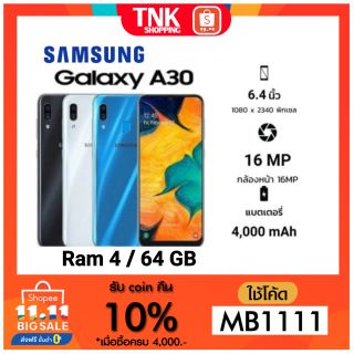 Review SAMSUNG A30 💜 Ram4/64 GB (โค้ด