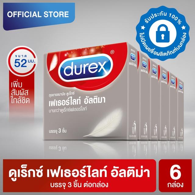 ดูเร็กซ์ ถุงยางอนามัย เฟเธอร์ไลท์ อัลติม่า 3 ชิ้น จำนวน 6 กล่อง Durex Fetherlite Ultima Condom 3's 6